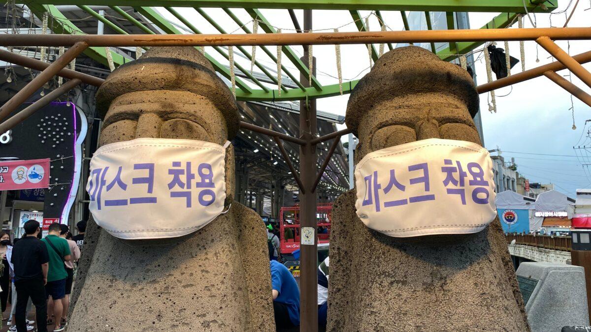 Lecciones de Corea del Sur para contener la pandemia